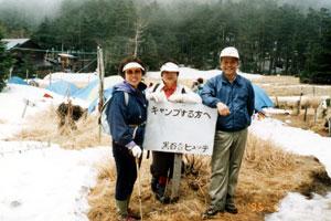 黒百合平キャンプ場